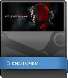 Набор карточек из METAL GEAR SOLID V: THE PHANTOM PAIN