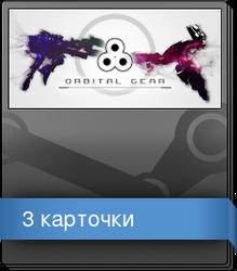 Набор карточек из Orbital Gear