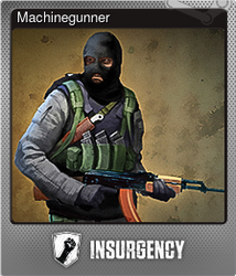 Machinegunner (Металлическая)