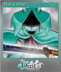 Dust & Ahrah (Металлическая)