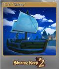 """S.V. """"Shippy"""""""