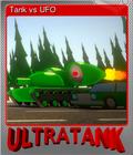 Tank vs UFO