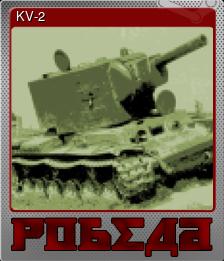 Steam Community :: Steam Badges :: POBEDA
