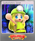 Spelunkette's Sister