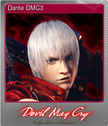 Dante DMC3