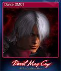 Dante DMC1