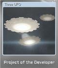 Three UFO