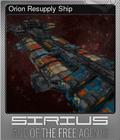Orion Resupply Ship