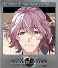 Phantom Trigger Vol.2 Chihiro