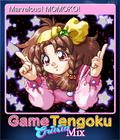 Marvelous! MOMOKO!