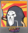 St Reaper