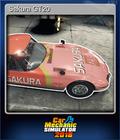 Sakura GT20