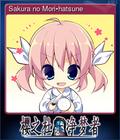 Sakura no Mori•hatsune