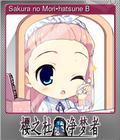 Sakura no Mori•hatsune B