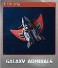Basic ship