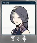 Jiyang
