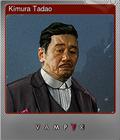 Kimura Tadao