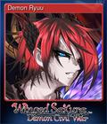 Demon Ryuu