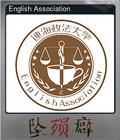 English Association