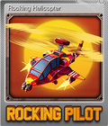 Rocking Helicopter