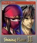 Chou & Shiro