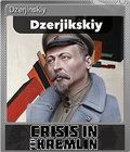 Dzerjinskiy