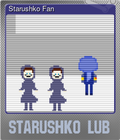 Starushko Fan
