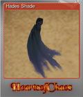 Hades Shade
