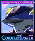 Corona Blossom Vol.3 Felidae Shamony