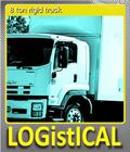 8 ton rigid truck