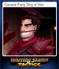 General Feng Ting of Han