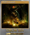 DXHR Takedown