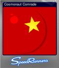 Cosmonaut Comrade