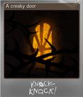A creaky door