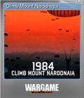 Climb Mount Narodnaya