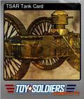 TSAR Tank Card