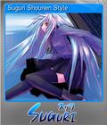 Suguri Shounen Style