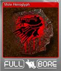 Mole Heiroglyph