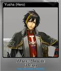 Yusha (Hero)
