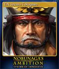 EN_Ieyasu Tokugawa