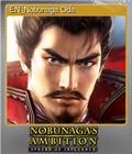 EN_Nobunaga Oda