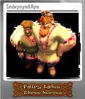 Dobrynya&Ilya