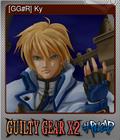 [GG#R] Ky