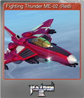 Fighting Thunder ME-02 (Red)