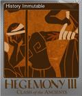 History Immutable