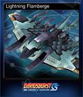 Lightning Flamberge