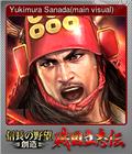 Yukimura Sanada(main visual)