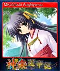 Miko2(Ibuki Araghiyama)