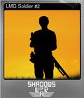 LMG Soldier #2