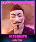 Anon Killer